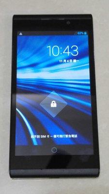 台哥大 Taiwan Mobile A6S