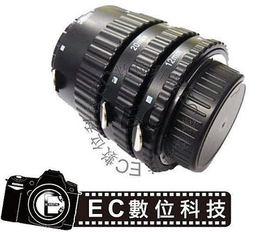 【EC數位】美科 Meike Sony A 自動對焦接寫環 近攝鋁合金轉接圈 A33 A57 A900 A850 A700 A35 A65 A99