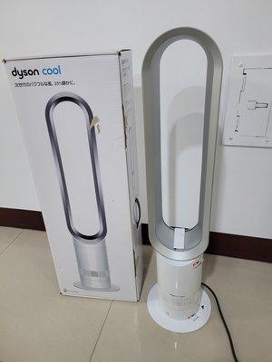 Dyson AM07 無葉型電風扇 空氣清淨氣流倍增器 外觀漂亮 功能正常 歡迎自取!