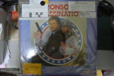 LD 影集 ~ 刺客 BROSON ASSASSINATION ~ 1987 CANNON  ID-5138 無IFPI