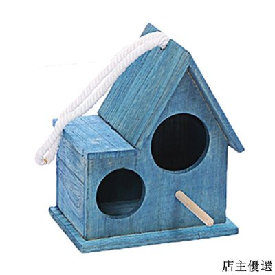 鳥窩玄鳳虎皮牡丹鸚鵡中號繁殖箱文鳥孵化箱大號實木豎式巢箱保暖