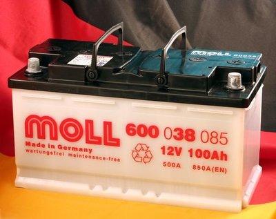 真善美電池 :正德國製造MOLL 58515汽車專用EXIDE 富豪 AUDI 賓士 BMW 福斯 OPEL 標誌 FIAT 特價5000元