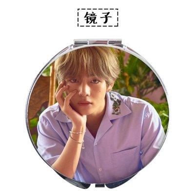 BTS 防彈少年團 Love Yourself 金泰亨 摺疊化妝鏡 便捷隨身不锈鋼鏡子