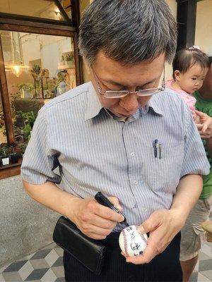 柯文哲 柯P ~ 中華民國台北市長極稀少親筆簽名美國MLB職棒大聯盟實戰真皮比賽用球 ~ 免郵資