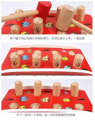 【晴晴百寶盒】木製可愛打地鼠巴士 益智遊戲 寶寶过家家玩具 角色扮演 親子互動 生日禮物 平價促銷 P107