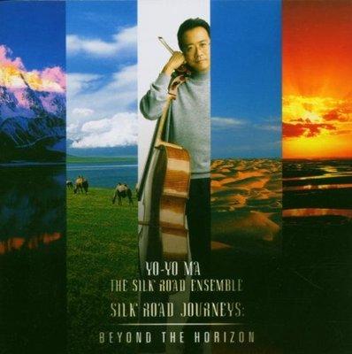 音樂居士*馬友友 & 絲路合奏團 Yo-Yo Ma & The Silk Road Ensemble*CD專輯