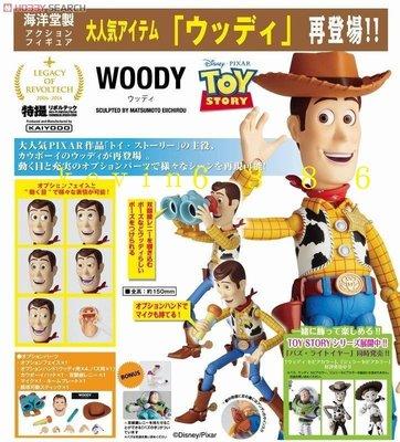東京都-海洋堂-山口式可動 特攝 轉輪LR-045 玩具總動員 WOODY 胡迪 日版 現貨