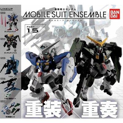 全套5款 鋼彈 ENSEMBLE 15 扭蛋 轉蛋 機動戰士 重裝x重奏 BANDAI 萬代 日本正版【515753】