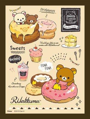 日本拼圖.Rilakkuma 拉拉熊 懶懶熊 甜甜圈 附框及腳架150片迷你塑膠拼圖,MA-17
