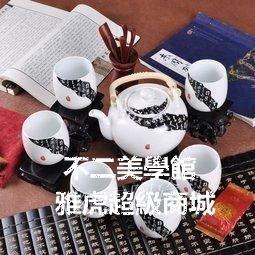 【格倫雅】景德鎮陶瓷器 高檔7頭禮品提梁茶具套裝甲骨文22[g-l-y29