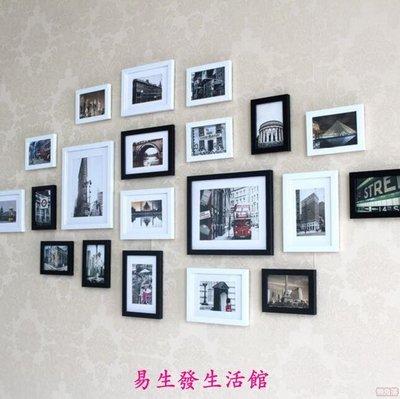 {王哥廠家直銷}照片墻-20個相框組合照片牆相框牆婚紗簡約現代薰衣草超劃算相框墻YSF-1738