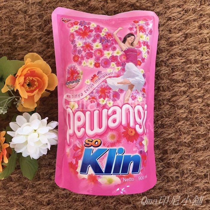 Pewangi so Klin 淡雅玫瑰花香衣物柔軟劑淨重900g (產地indonesia)