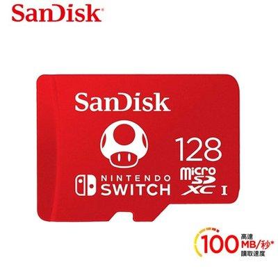 SanDisk Nintendo Switch 專用 128GB 128G micro SD microSDXC 記憶卡