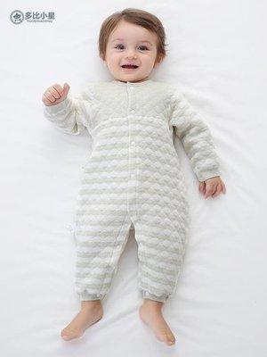 嬰兒衣服新生兒長袖哈衣爬服寶寶厚連體衣男女保暖內衣秋冬裝季天