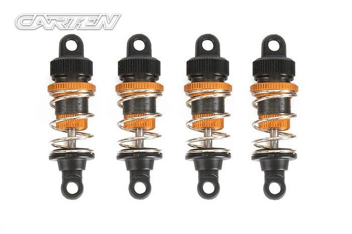 大千遙控模型 Carten 凱登 1/10 M210 改裝品 金屬避震器組 (4ps) NBA229