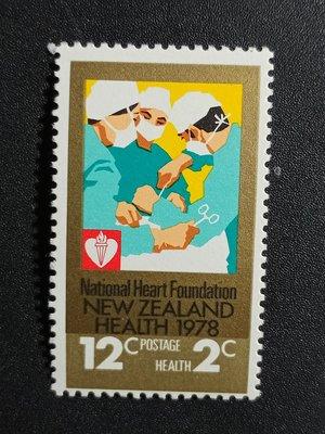 【亂世奇蹟】1978年紐西蘭外科手術郵票__6523 台北市
