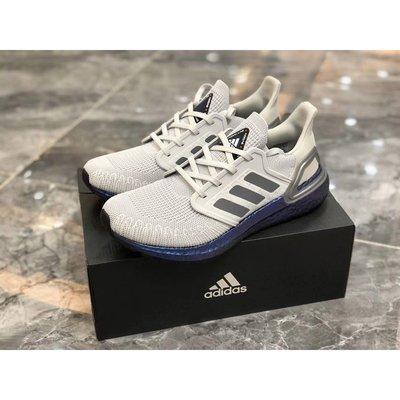 全新ADIDAS ULTRABOOST 20 白色 藍紫鞋底 太空 慢跑鞋 運動鞋  EG0755