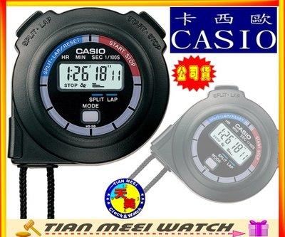 【台灣CASIO原廠公司貨】【天美鐘錶店家直營】【下殺↘超低價】 CASIO HS-3V-1B 單組記憶10HR計時碼錶
