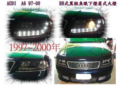 新店【阿勇的店】AUDI A6 2001~2003年 黑框魚眼R8款下燈眉式大燈 audi  A6 大燈