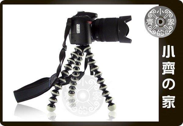小齊的家 全新 CameraTripod章魚腳架,猩猩腳架,異形腳架,可以調任意角度,JJ-08(大)