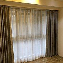 【達俐窗簾、壁紙、地毯】桃園、台北 訂製窗簾 遮光窗簾 窗紗 調光簾 斑馬簾 桃園窗簾