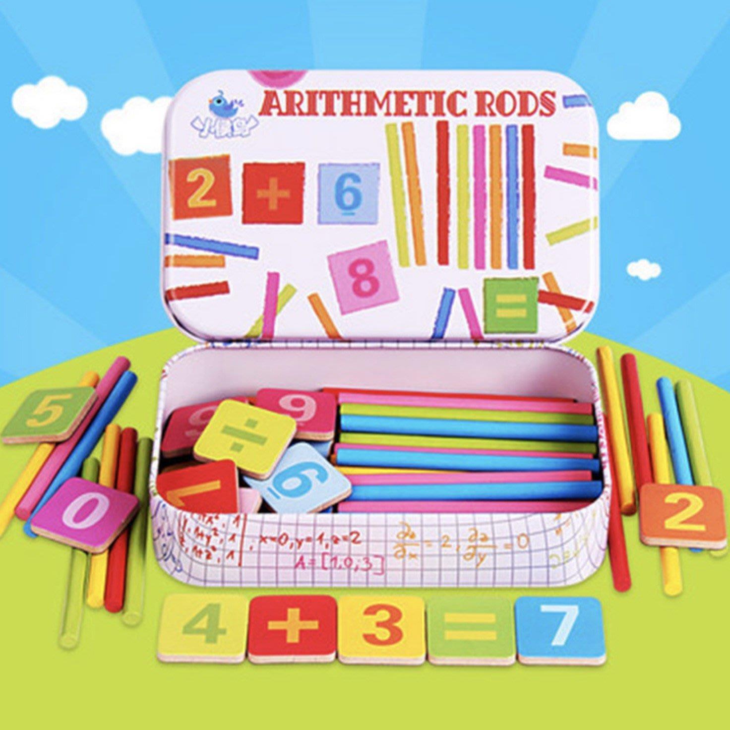 Audrey X Baby // 優質兒童教學木質磁鐵鐵盒