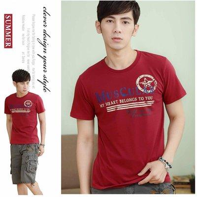 【大盤大】(T52973) 男 暗紅 純棉T恤 圓領tee 符號 套頭 英文T 台灣製 透氣 情人節禮物【僅剩M和L號】