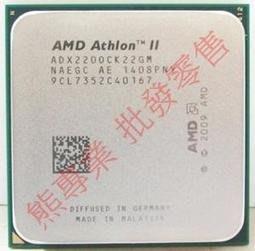 熊專業☆  AMD  athlon x220 (ADX2200CK22GM)