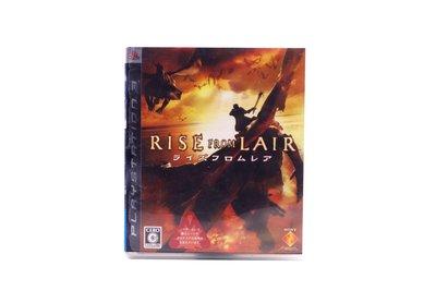 【橙市青蘋果】PS3:龍潭虎穴 Rise from Lair 日版 #25700