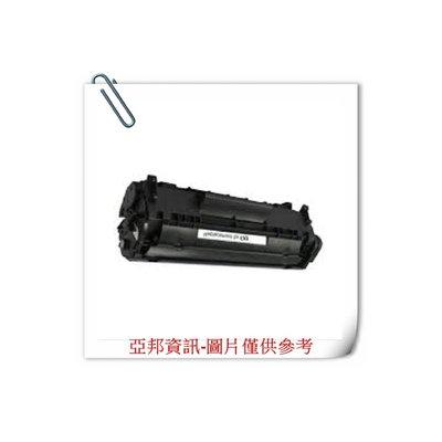 Canon FX-9 適應 佳能 100/120/140/160/4100/4140/4150 副廠環保碳粉匣 亞邦資訊