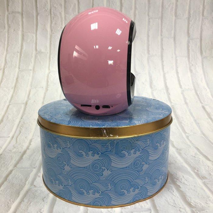 金冠 藍芽 喇叭 (型號:K88)【天使愛美麗】小海螺 立體 環繞 音箱 攜帶式