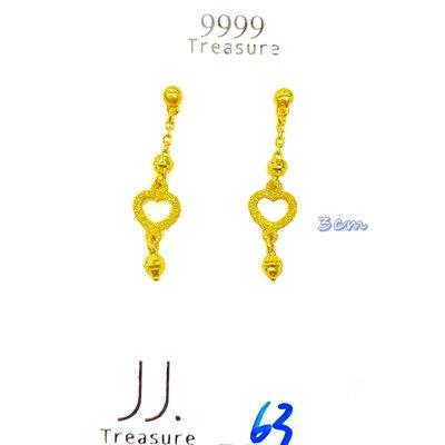 金長成銀樓@純金耳環:0.63錢黃金耳環/有實體門市可鑑賞 pure gold || Earring
