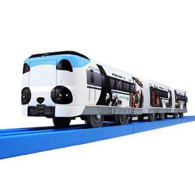 S-24 287 熊貓列車 (PLAR...