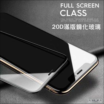 滿版玻璃貼 iPhone 12 pro Max 11 Pro XS XR iPhone 7 8 Plus se 20D
