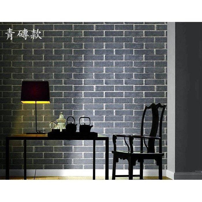 中式複古仿真磚紋紅磚青磚灰磚仿古磚頭牆紙磚塊文化石背景牆壁紙