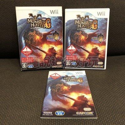 滿千免運 Wii 魔物獵人G Monster Hunter 魔物獵人 G 魔物獵人3 體驗版 日版 遊戲 26 W607