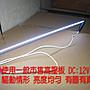 【CCFL】全新日本大廠牌 冷陰極燈管 14  14.1吋 LCD液晶燈管 筆電維修替換293mm290mm
