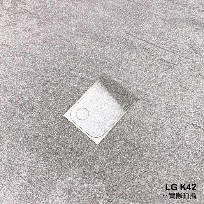 LG K42 纖維鏡頭保護貼 保護膜 鏡頭貼