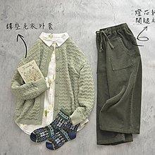 Joyce‧W~*【T2122307】☆☆預購。日系。森系復古熱帶花草水彩風亞麻長袖襯衫