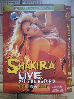DVD影碟(片況佳)~Shakira夏奇拉--LIVE演唱會