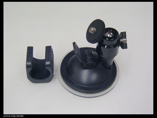【大台北液晶維修】U型吸盤 釣魚燈底座 釣箱支架  相機/攝影機/行車紀錄器可360度旋轉