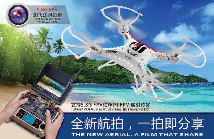 【傳說企業社】DFD F183D遙控飛機空拍機無人機 5.8G FPV含圖傳螢幕遙控器