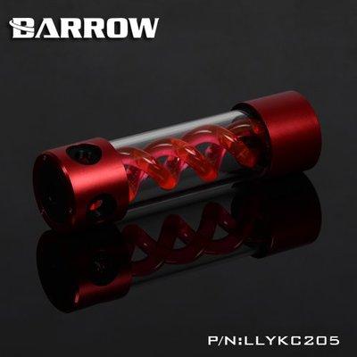 小白的生活工場*Barrow 合金版多色T病毒水冷圓柱黑色POM懸浮水箱205MM LLYKC205