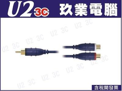 『嘉義U2 3C  全新開發票』鐵三角AT7164J2 RCA公/RCA母*2/2M 2公尺 RCA音源分接線音頻線 公司貨