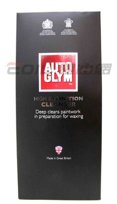 【易油網】AUTOGLYM 高效能清潔組 High Definition Cleanser kit #52021 aqu