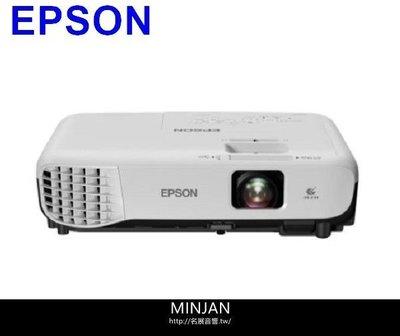 新北投影機專賣店( 免運)EPSON EB-X05 亮彩商用投影機 替代舊機EB-X04