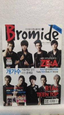 紅蘿蔔工作坊/ 帝國之子 ZE:A  雜誌宣傳韓版海報  Bromide 2012 .10 NO.78