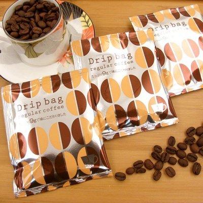 【日本Drip bag】每日濾泡式咖啡(40包入)