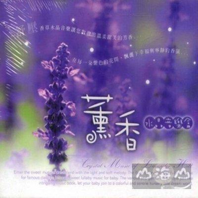 【出清價】薰香-水晶音樂盒---EN20053