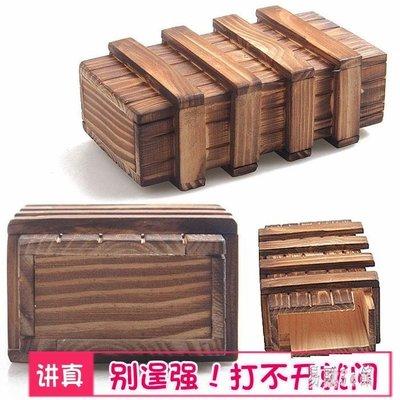 成人解鎖益智玩具 無聊機關盒子大號密碼木盒 智力解壓魯班鎖魔盒OB3743